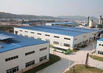 Yuanhang Bio-pharmaceutical Technology Co.,Ltd